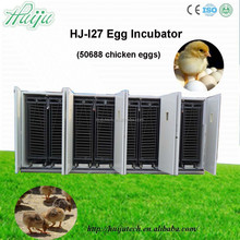 with capacity 50000 egg incubator used for chicken/Goose/Quail/Duck HJ-I27