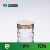 alibaba gold supplier 137ml china supplier plastic empty luxury cream jar