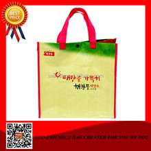 Lowest price Casting big bag price