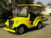 longer life luxury electric sightseeing classic car