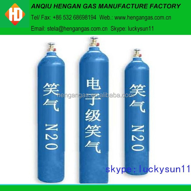 medical used n2o nitrous oxide gas cylinder laughing gas buy medical used n2o gas nitrous. Black Bedroom Furniture Sets. Home Design Ideas