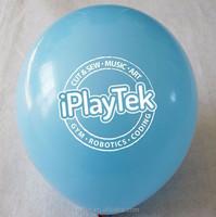 10000pcs 12'' 2.8gram balloon Printed 1 colour 1side logo exworks factory price