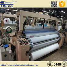 SENDLONG fabric making machines & water jet weaving looms machine & china power loom machine