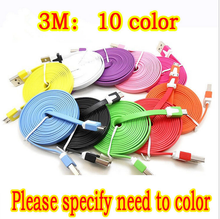 1M/2M/3M USB Fabric Braided Data Sync Charging Cable Fiber Flat Knit Woven Charger Cord Noodle Cable For iPhone 6 6Plus 5S 5
