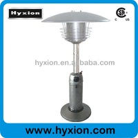 patio heater small patio heater small suppliers and