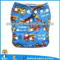 2014 Diaper Factory Derict Zorbit Nappies