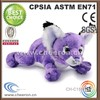 /product-gs/wild-animal-20cm-purple-plush-stuffed-lynx-60245865981.html