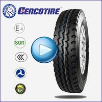 1200r20 China best brand inner tube tyre/tire