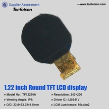 1.22 inch transflective lcd panel with capacitive touch scren for smart watch-TF12212A