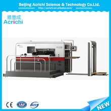 China wholesale automatic hologram hot stamping and die cutting machine
