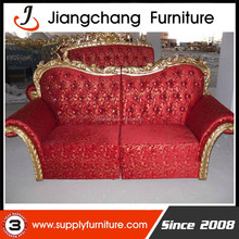 2015 Fashion Fabric Confortable King Size Sofa Made In China JC-SF58
