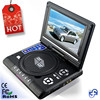 new hot sell model750B portable dvd player with digital tv tuner