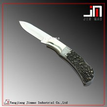 Utility Outdoor Hunting Knife Blade