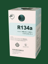 Pharma HFA-134a with 99.99% purity