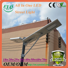 High Quality high output led street light best solar cell led street light price