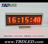 Big advertising LED display screen cheap price with high quality