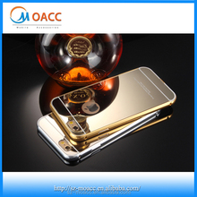 Wholesale alibaba for iphone 6 bumper case,Gold aluminum Bumper phone case for iphone 6,for iphone 6 metal bumper mirror case
