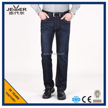 Hot profession designs pictures of jeans pants for men