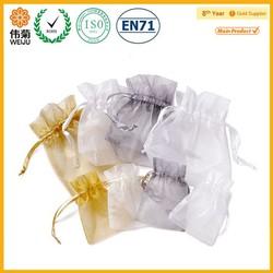 organza bag,organza pouch,organza gift bag
