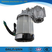 industrial sewing machine motor cold room fan motor 1000W