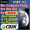 Hot sell 5.0 Inch Lenovo VIBE X2 4G LTE MTK6595 Octa Core Android Smartphone