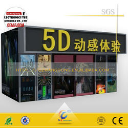 Hot sell 5d cinema simulator/5d Movie/5d theater for sell