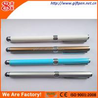 hot sell metal capacitive stylish stylus pen