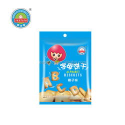 60g Coconut Alphabet Biscuits Delicious Sweet Biscuits &Jessica& healthy baby food hot selling easy homemade biscuits