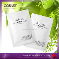 cheap price pearl flawless beauty pearl cream facial mask