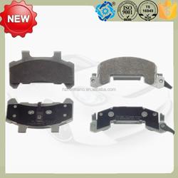 Top quality cermaic brake pad cadillac auto parts for cimarron D289