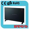 China Ningbo OEM Glass Panel Liquid Crystal Display Aluminium Radiator Heater ,Home Radiator Heater