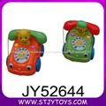 Niños tirón juguete favorito de teléfono móvil de juguete cadena de la forma del coche con sonido