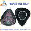 elastic seat covers pvc bike seat cover bicycle saddle rain covers