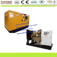 Low factory price to sell 80,150,100,25,20,1250,200,500KW big power diesel generator set from fujian manufacturer