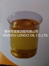 waste vegetable oil price