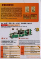 Autamatic garbage bag making machine, roll to roll bag making machine