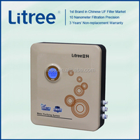 Litree direct drinking alkaline water ionizer purifier machine for commercial without electrivity by LU5A4-CKU-2A