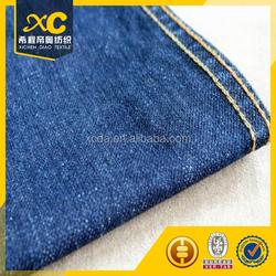10oz 10s*10s twill jeans fabric price