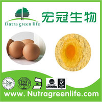 high quality and competitive price of Egg yolk lecithin powder in stock