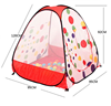 outdoor camping tents kids pup up small camping tent