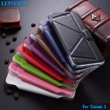 Cheap Flip Case for Xiaomi 4, Wholesale Flip Cover Case for Xiaomi 4, New Leather Case for Xiaomi 4