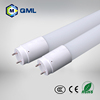 8w 12w t8 led read tube sex for children room white/warm white