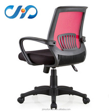 Q-011 NEW Modern Computer Desk Office Chairs Mesh Back with Lumbar