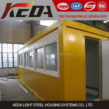 Coffee shop Food Container Restaurant, Container Kitchen, Combined Office Container