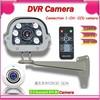 128G HD infrared SD card DVR 1200tvl camera Frame rate: 5 FPS 15 FPS 30 FPS Optional