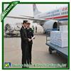 Rice export declaration Huangpu