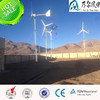 2kw 48v/ 96v small wind generators prices