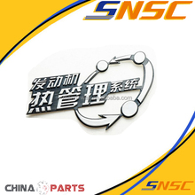 yutong bus parts ZK6129H.6147,6118,zk6831 bus spare parts 8020-00682 logo