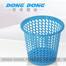 hot sale best quality trade assurance On time shipment OEM colorful plastic donation bin
