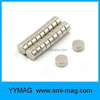 China super medical magnet